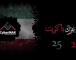 CyberMAK Hala Feb Celebrations